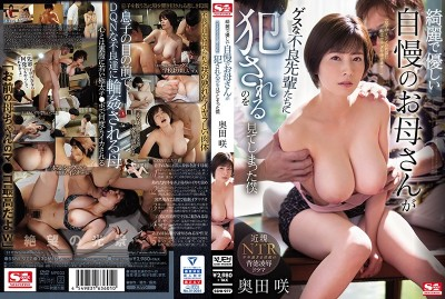 SSNI-977 I Had To Watch My Sweet, Pretty MILF Get Pounded By The Losers From My School Saki Okuda