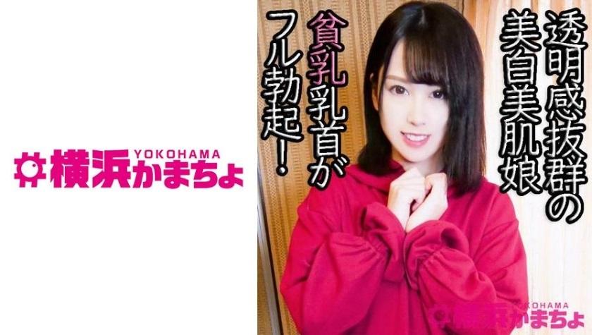 432YKMC-050 陽菜