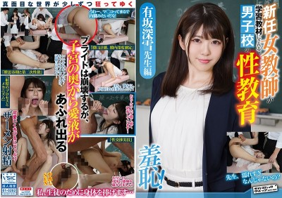 ZOZO-038 Miss Miyuki Arisaka