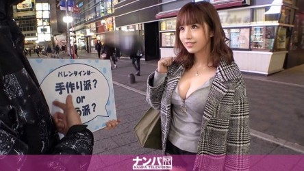 200GANA-2431 Seriously Nampa first shot 1593 A beautiful woman with big breasts who got caught in a street interview of quot Valentine