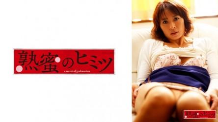 188HINT-0438 寿恵