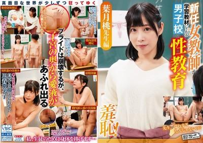 ZOZO-039 Miss Momo Hazuki