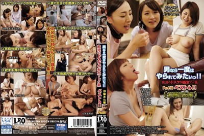 UMD-767 Any Man Wants To Experience It At Least Once In His Life!! A Selection Of The Best Slut Plays Ever!! 6 (Elder Sister Edition) 10
