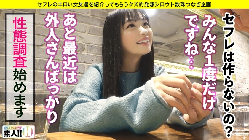 483SGK-014 Satomi Ishihara Cute and erotic super S class Wet and wet flood constitution Natural bristles
