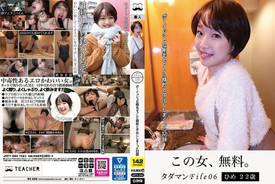 JMTY-044 Free Pussy File 06 Hime 22 Years Old A Video Record Of Cum D***king And Creampie Sex With A Boyish Fuck Buddy With A Bushy Bush