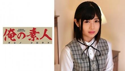 ORETD-847 Miss Suzaki