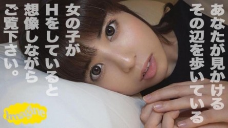 374SHOW-044 Nanase Please try to imagine