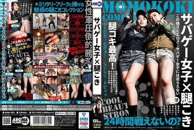 ARM-953 Military Fangirls X Thighjob