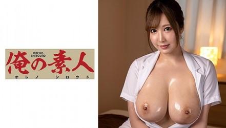 230ORE-754 ミイナ