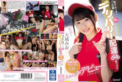 CAWD-168 Job Hunting At A Delivery Service Rumored To Have Many Beautiful Girls Working For It. The *Kawaii* Debut Of Mio-chan, A Bright, Pure Girl Who Pours Everything She Has Into Her Part-time Job! Mio Oshiro