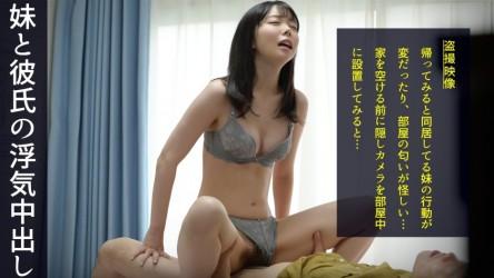 345SIMM-607 Asuka I m dating Asuka-chan s older sister