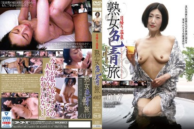 C-2616 Day Trip Spa Mature Woman Lust Trip #017