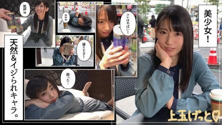 hoi-160 Uru-chan