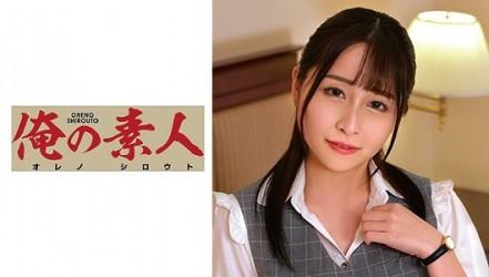 ORETD-848 Miss Narita
