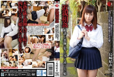HBAD-303 Fakecest - Daugher Is Fucked By a Teacher Who Consulted Her and Can't Withstand Her Father Either Yui Simazagi