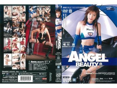 AND-160 ANGEL BEAUTY 唯川純