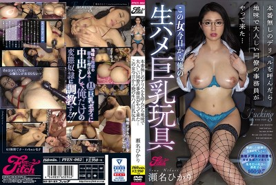 PFES-002 I Ordered An Escort Who Doesn't Allow Penetrative Sex, And My Quiet, Plane Jane Coworker Appeared At The Door! Starting Today This Women Is My Big Titty Raw Sex Toy Hikari Sena