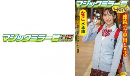 416SVMM-048 Nako It s too dangerous from the appearance