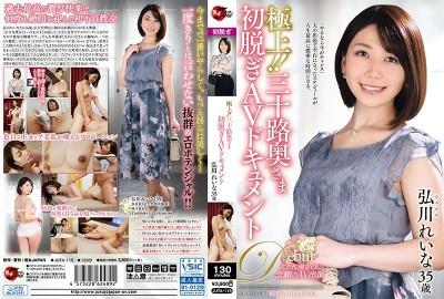 JUTA-115 Ultimate! An AV Document Of The First Undressing Of A 30-something Wife - Reina Hirokawa