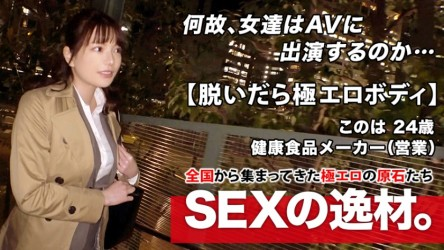 261ARA-478 Extremely erotic BODY if you take it off 24 years old Miracle G cup beauty big breasts This is coming