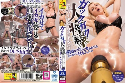 "HIKR-184 Japanese Girls Don't Stop No Matter How Hard Or How Many Times They Squirt And Come! ""Watch Me As I Cum..."" Challenger: Alex Who Lives Abroad 30 Years Old"