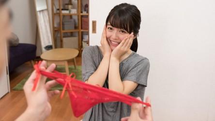 S-Cute-if_016_06 ヤリたがりな彼女/Chiharu