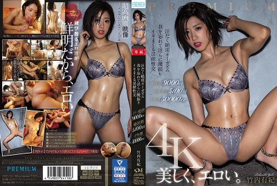 PRED-294 Sweaty, Orgasmic Sex So Good, You'll Lose Your Mind And Start Shaking Your Ass And Cumming Like A Sexual Beast 9000cc Of Sweat And Bodily Fluids 5100 Orgasms 30000cc Of Squirts Yuki Takeuchi