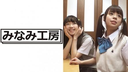 492MERC-236 Yuna & Mimi & Ayu & Yuna