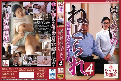 NSPS-457 Her First Infidelity Fuck 4 A Husband Who Seduced A Prim And Proper Houswife Ayaka Muto