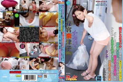 SORA-009 The Beautiful Housewife Next Door Wakes Up In An Unguarded Display Of Non-nude Erotica. I'm A Lazy Single Guy And That's The Only Reason I Always Wake Up At 5 In The Morning. Natsuko Shinomiya
