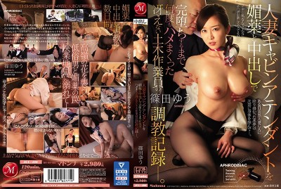 JUL-499 This Married Woman Cabin Attendant Is Getting Lathered Up With Aphrodisiacs And Falling For Creampie Sex, And Getting Fucked Over And Over Again By A Menial Laborer In This Breaking In Video Record. Yu Shinoda