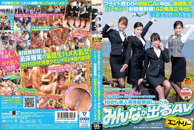 SDEN-007 A Group Promiscuity Creampie G*******g Party With A Real Life Cabin Attendant Just Off Her Last Flight Unlimited Ejaculations! 42 Genuine Creampie Cum Shots (* 19 Amateur Male Participants)
