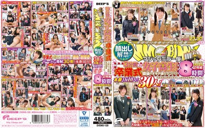 DVDMS-129 Faces Revealed!! The Magic Mirror Number Bus 3 Minutes Ago She Was Still A S********l! We're Breaking The Rules And Nampa Seducing Her Right After Her Graduation!! The Nationwide No.1 Popular School Uniform Complete Collection Special! All New Videos And Freshly Filmed Footage Of 29 Girls! 9 Fu