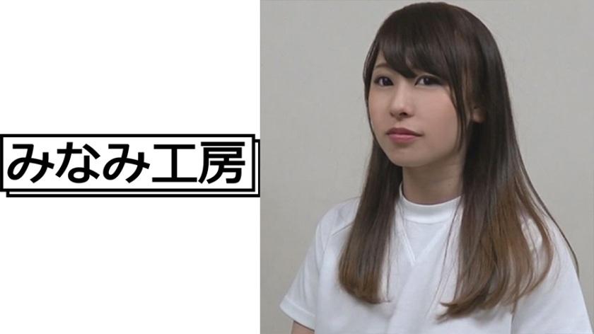 492MERC-245 Kanon & Rin