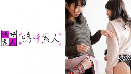 371AHSHIRO-174 森崎・水谷夫婦/椎名・岡田夫婦
