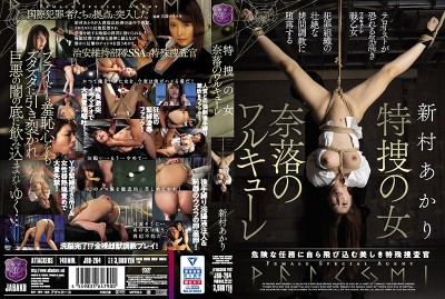 JBD-264 Specially Selected Women - Walkure Of The Abyss - Akari Niimura