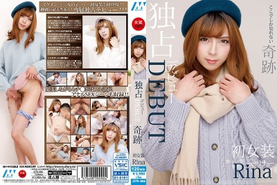 JSTK-006 An Exclusive Debut DEBUT A Miracle You Can Only See Here First Cross-Dressing Rina