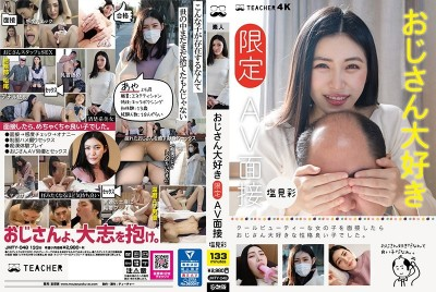 JMTY-048 I Love Older Men [Limited] AV Interview - Aya Shiomi