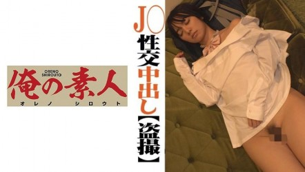 OREC-717 Suzu-chan 2