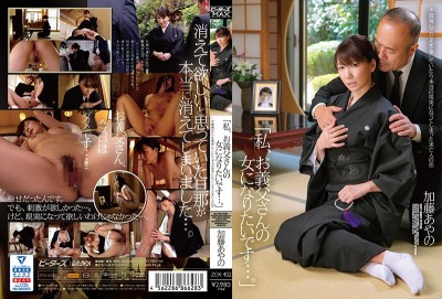 """ZEX-402 """"I'm In Love With My Father In Law..."""" Widow's Wild Fantasy Becomes A Reality Ayano Fuji"""