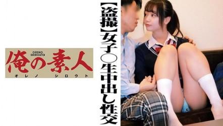OREC-714 まりなちゃん