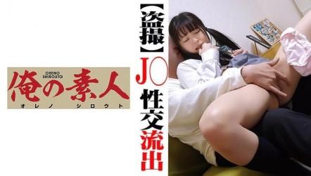 OREC-715 Chee-chan