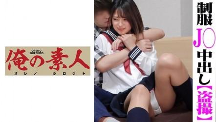 OREC-716 Mitsuki-chan 6