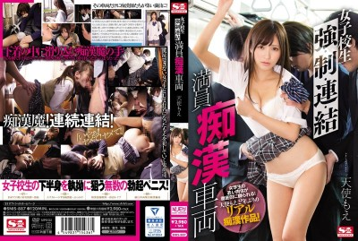 SNIS-887 A S********l In A Packed M****ter Train Moe Amatsu
