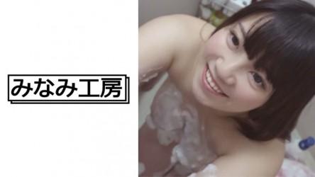 492MERC-259 結局エロは乳。2