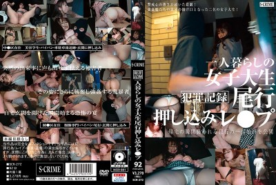 SCR-272 Record Of Dark Activities: Following A College Girl Who Lives Alone And Having Rough Sex With Her