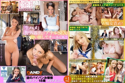 DANUHD-002 The Mysterious Princess With A Shaved Pussy: Nadia 18 Years Old AV Debut + 1 Work