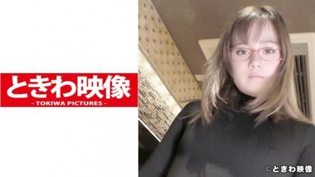 491TKWA-064 能天気っ子ミニマム女子大生がメガネ着用でちょっと大人の雰囲気に変貌!またもブス男の生チン挿入を許し大量中出しされた!