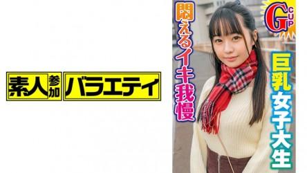 444KING-031 りな(19)