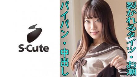 229SCUTE-1106 いちか(21) S-Cute-華奢な美少女と中出しH